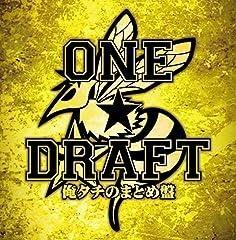ONE☆DRAFT「まだ止まれない」の歌詞を収録したCDジャケット画像