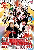 ヤンチャ黙示録 1 [DVD]