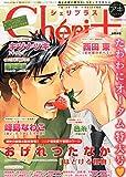Cheri+ (シェリプラス) vol.14 2014年 11月号