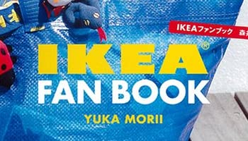 IKEA、関東3店舗が4月9日より通常営業時間に