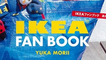 「IKEA福岡新宮」地中熱利用設備を導入へ