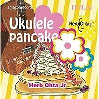 Ukulele Pancake