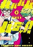 バババババディ!! 1 (BUNCH COMICS)