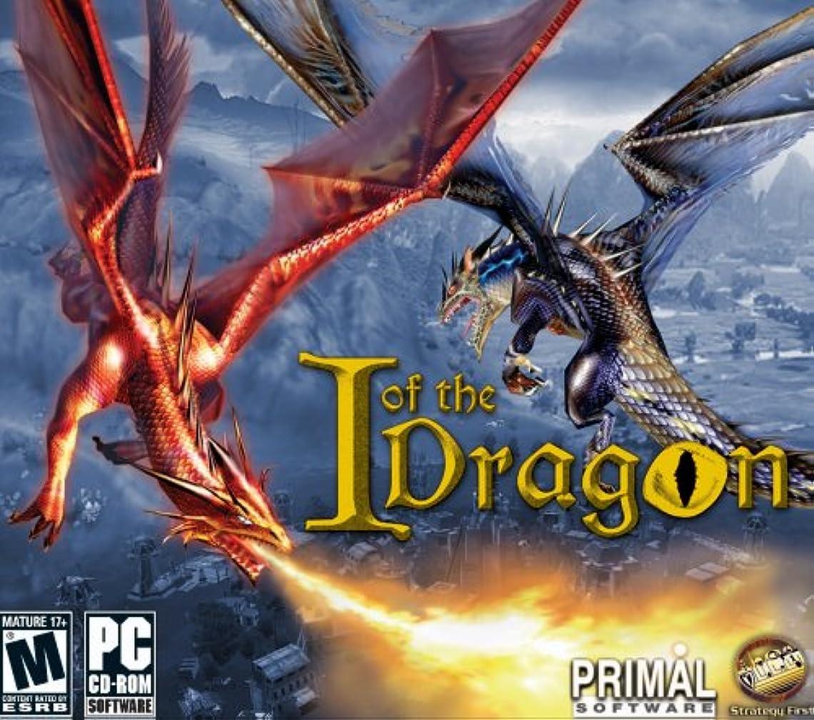 蓋吸収着飾るI of the Dragon (Jewel case) (輸入版)