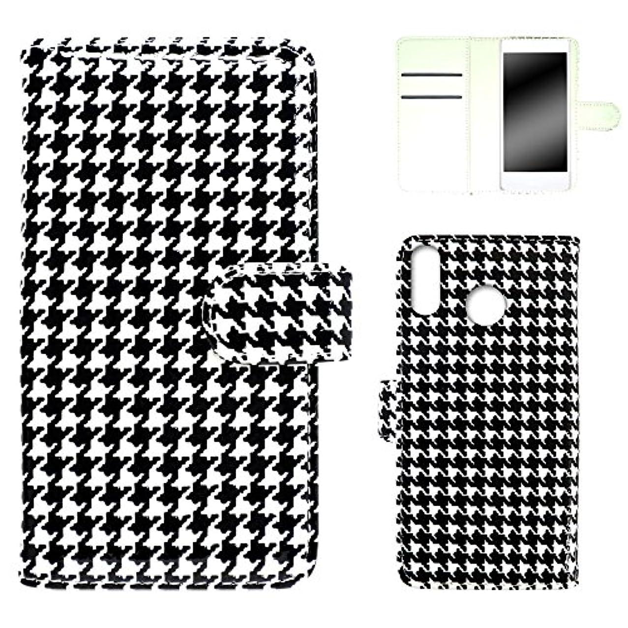 娯楽ふくろう立法WHITENUTS ZenFone 5Z ZS620KL ケース 手帳型 エナメル千鳥 ブラックホワイト TC-D0448473/L