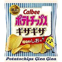 卡尔比 Calbee 薯片