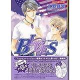 BLUES―ミッキー&一也シリーズ 3 (ピチコミックス)