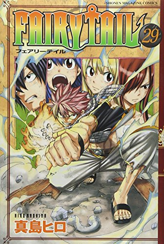 Download FAIRY TAIL(29) (講談社コミックス) 406384563X