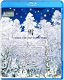 雪~winter with your favorite musi...[Blu-ray/ブルーレイ]