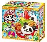 クラシエ 知育菓子 ポッピンクッキン つくろう!おべんとう (1個)