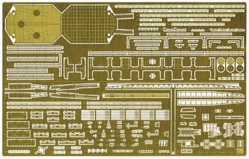 軽巡 阿賀野 ディテールアップパーツ スーパー (1/350 40079)