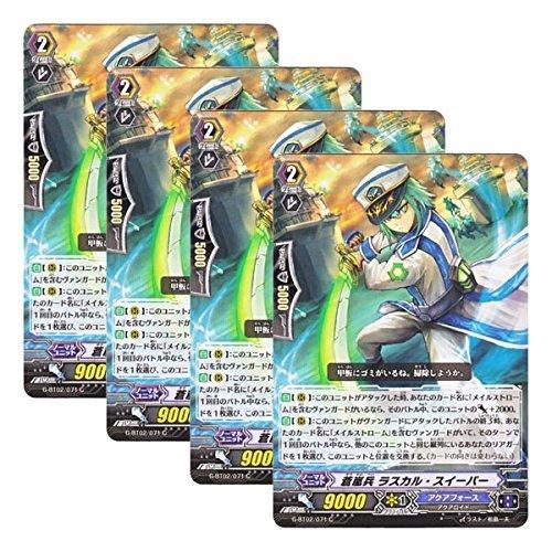 【 4枚セット 】ヴァンガード 日本語版 G-BT02/07...