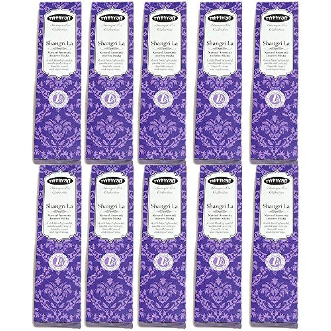 クリーナー克服する困惑したお香 アロマインセンス Nitiraj(ニティラジ)一番人気の香り シャングリ?ラ 10箱セット スティック型 天然素材のみ使用 正規輸入代理店