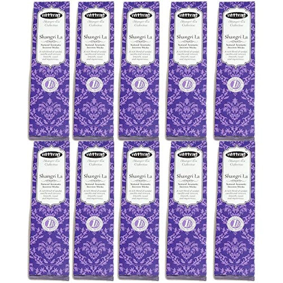 導体市の花幽霊お香 アロマインセンス Nitiraj(ニティラジ)一番人気の香り シャングリ?ラ 10箱セット スティック型 天然素材のみ使用 正規輸入代理店