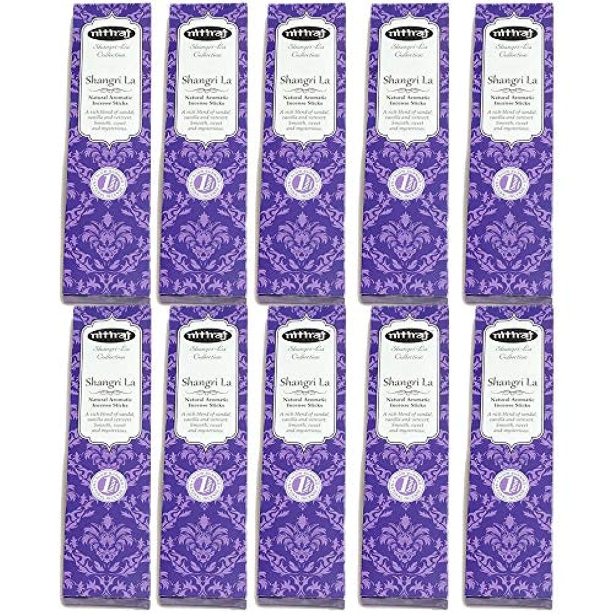遠征チェス光お香 アロマインセンス Nitiraj(ニティラジ)一番人気の香り シャングリ?ラ 10箱セット スティック型 天然素材のみ使用 正規輸入代理店