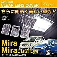 ミラ/ミラカスタム L275S.L285S 立体 クリスタルダイヤカット 専用設計 4ピース