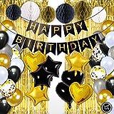 Sweet Baby Co. ブラックとゴールドのパーティーデコレーション バナー付き フォトブースの背景 ホイルバルーン ハニカムボール リボン 大晦日 卒業 誕生日の装飾 ゴールド ブラック シルバー ホワイト