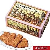 ドイツ伝統クッキー4箱セット