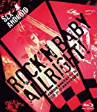 ROCK'N BABY ALLRIGHT!~中野医師会~春のお花見キラー'16~(Blu-ray盤)(在庫あり。)