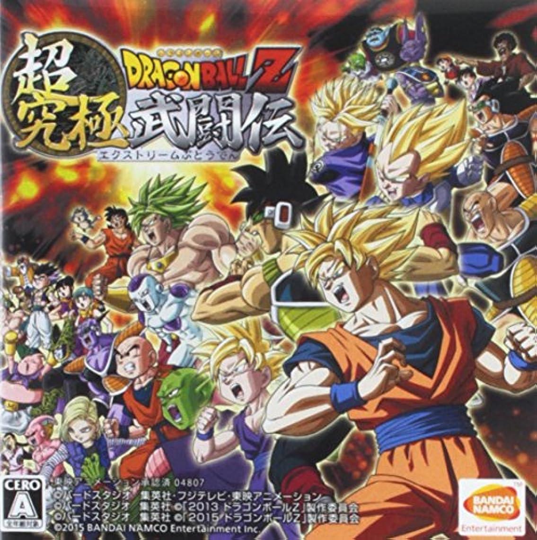 明日ギャンブル肘ドラゴンボールZ 超究極武闘伝 (特典なし) - 3DS
