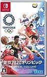 東京2020オリンピック The Official Video Game 【Amazon.co.jp限定】オリジナルPC壁紙 配信 - Switch