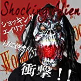 【コスプレ・マスク】超リアル仮面 ショッキングエイリアン 【絶叫ホラー系】 中国