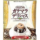 澤井珈琲 コーヒー専門店 ガテマラデリシャス ドリップバッグ 70杯分 セット