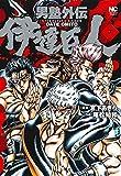 男塾外伝 伊達臣人 コミック 1-7巻セット