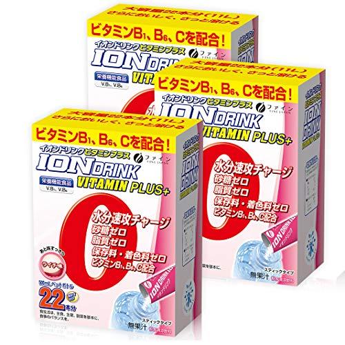 ファイン イオンドリンク ビタミンプラス ライチ味 砂糖ゼロ 脂質ゼロ 22包入×3個セット