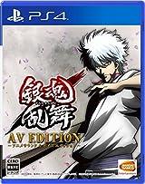 PS4&PS Vita用乱戦アクション「銀魂乱舞」PV第3弾