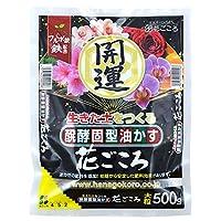 【10袋】 醗酵固形油かす 花ごころ 開運 大粒 4-5-2 1.8kg タ種代不