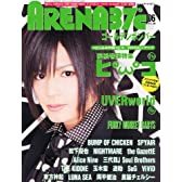 ARENA 37℃ (アリーナ サーティセブン) 2011年 06月号 [雑誌]