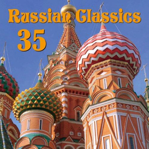 ロシアン・クラシック ベスト35