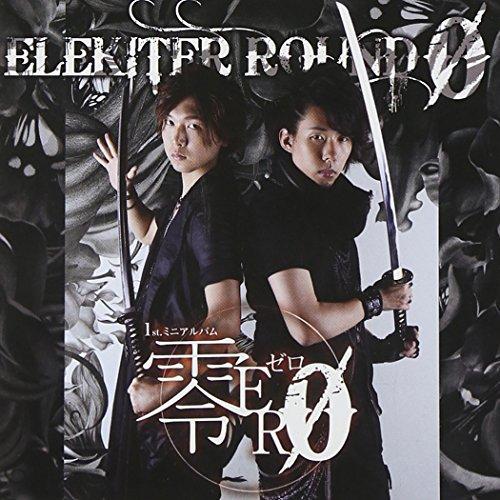 ELEKITER ROUND 0 1st.ミニアルバム 零ERφ(ゼロ) 【通常版】 / ELEKITER ROUND φ