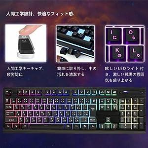 Hunterspider ゲーム キーボード 日本語配列 usbキーボード LED バックライト 1680万色RGB 防水 26キー防衝突 LEDキーボード(1年保証)