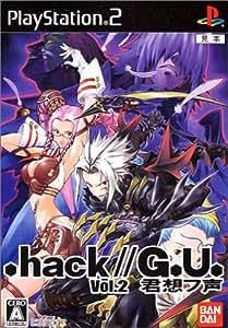 .hack//G.U. vol.2 君想フ声(特典無し)