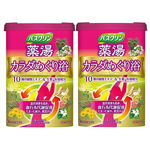 【セット品】バスクリン薬湯 カラダめぐり浴 ほっとくつろぐアジアンシトラスの香り 600g 入浴剤 (医薬部外品) 2個セット