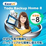 EaseUS Todo Backup Home 8 [ダウンロード]