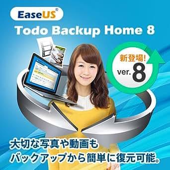 EaseUS Todo Backup Home 8 [ダウンロード]