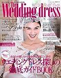ザ・ウエディングドレス No.5 (生活シリーズ) 画像
