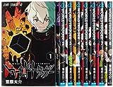 ワールドトリガー コミック 1-8巻セット (ジャンプコミックス)