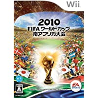 2010 FIFA ワールドカップ 南アフリカ大会 - Wii