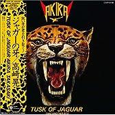 ジャガーの牙(TUSK OF JAGUAR)(紙ジャケット仕様)
