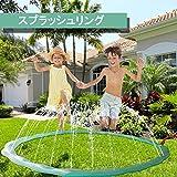 スプラッシュ リング 噴水 シャワー 輪 プール ビーチ 夏 水遊び 子供 家族 友達 大型 ブルー