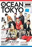 We Love OCEAN TOKYO (street Jack4月号増刊)