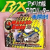 海外 アクロバッター1995バンダイアメリカ Masked Rider SABAN 仮面ライダーBLACK RX プラデラ ポピニカ SHF PowerRangers