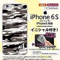 iPhone6/iPhone6s スマホケース カバー アイフォン6/6s ソフトケース イニシャル 迷彩B グレーA nk-iphone6-tp1160ini R
