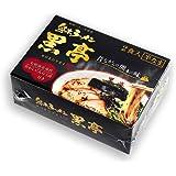 黒亭とんこつラーメン 2食箱 焦がしにんにく油 (黒マー油)香る 昔ながらの熊本の味 行列ができる老舗 九州 ご当地ラーメン お取り寄せ