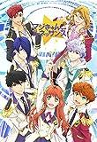 『マジきゅんっ!ルネッサンス』Magic-kyun!SHOW-TIME!!CD『6人の王子と眠り姫』
