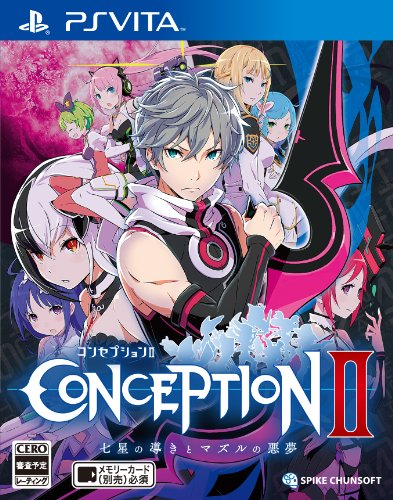 CONCEPTION II 七星の導きとマズルの悪夢の詳細を見る